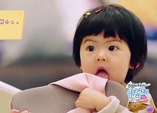 Con gái 2 tuổi thích gặm cả thế giới của Giả Tịnh Văn - 1