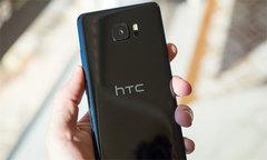 HTC U Ultra trở lại với giá 6 triệu, có hai màu đen và trắng