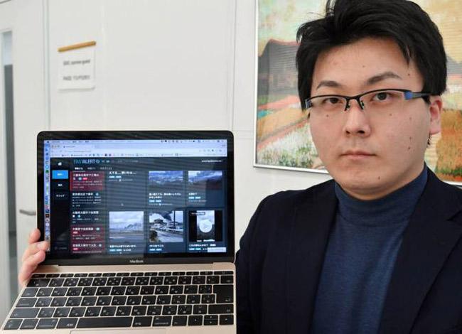 Thành công của JX Press là sử dụng thông tin từ mạng xã hội và áp dụng trí thông tin nhân tạo để chọn lọc thông tin và viết tin tức. Ảnh: Japan Times.