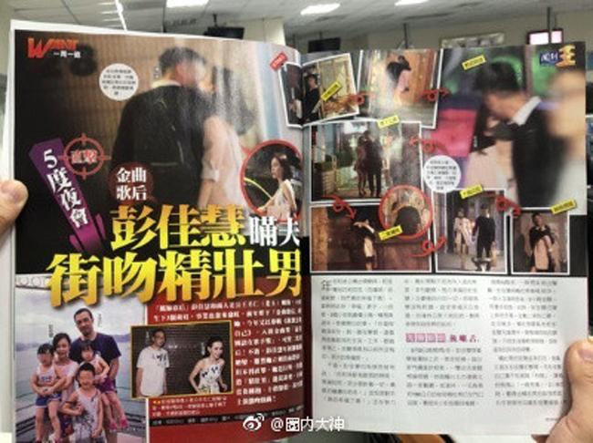 Hình ảnh Giai Tuệ hẹn hò người đàn ông không phải chồng mình bị đăngtrên mặtbáo.