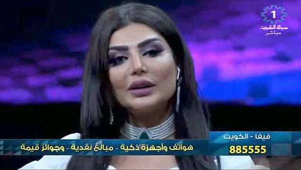 Nữ MC kiêm diễn viên Amal Al-Awadihi. Ảnh cắt từ video.