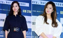 Dàn mỹ nhân thập niên 1990 Kim Hee Sun, Go So Young đọ sắc