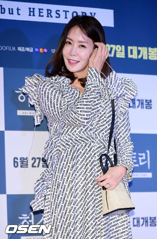 Cô đào Kim Jung Eun, ngôi sao được yêu thích của Chuyện tình Paris năm 2004.