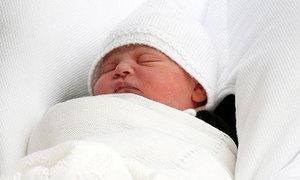 Vợ chồng Kate làm lễ rửa tội cho Hoàng tử Louis tại nhà nguyện hoàng gia
