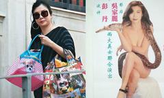 'Nữ hoàng phim cấp ba' Hong Kong đơn độc tuổi xế chiều sau khi bạn trai bị giết