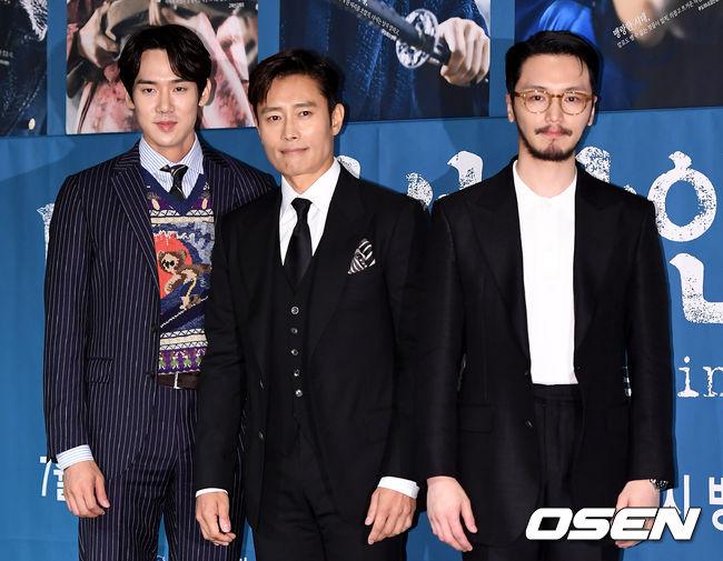 Dàn nam chính của phim, từ trái qua:  Yoo Yeon Seok, Lee Byung Hun, Byun Yo Han.