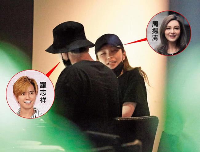 Chu Dương Thanh trông rất vui vẻ khi ăn tối với nhà bạn trai. Dù vẫn làm việc ở Đại lục, Dương Thanh thời gian này thường xuyên tới Đài Loan, và mỗi lần sang thăm bạn trai, cô đều ở nhà anh.