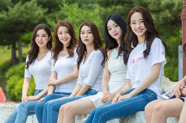 Các cô gái của Miss Korea 2018.