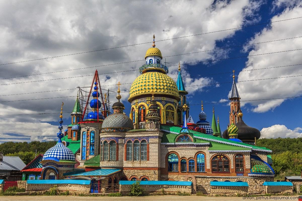 Kazan - nơi chứng kiến thất bại của đội tuyển Đức ở World Cup