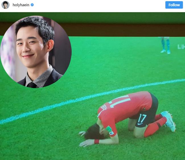 Trai đẹp Jung Hae In: Tôi tự hào về các cầu thủ Hàn Quốc. Thực sự xúc động. Các anh đã làm rất tốt. Các anh tuyệt vời nhất.