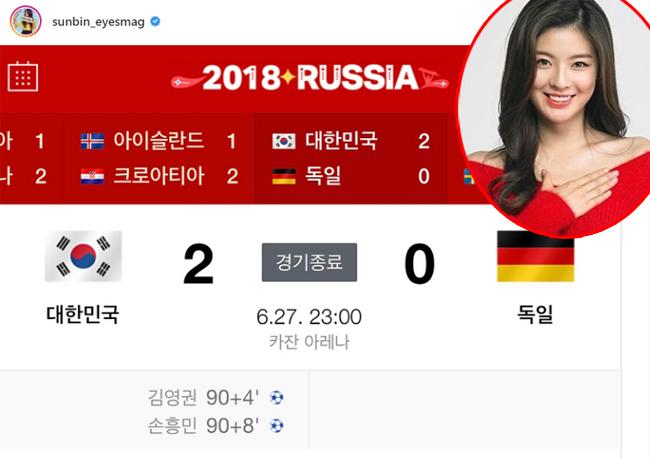 Diễn viên Lee Su Bin viết trên Instagram: Gửi tới các cầu thủ đã nỗ lực chơi đến phút cuối cùng, các anh đã chơi hết mình. Các anh là số 1.