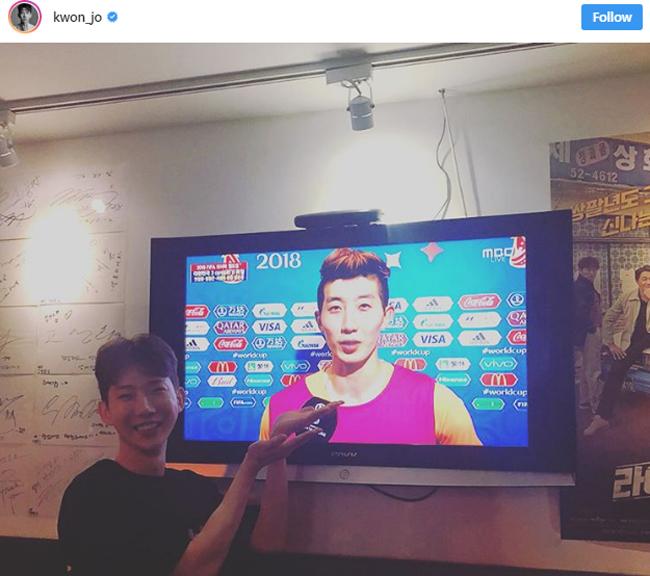 Ca sĩ Jo Kwon: Các anh đã vất vả rồi. Trận đấu là một bộ phim không cần kịch bản.