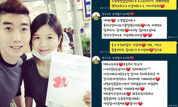Thủ môn hot boy của tuyển Hàn Quốc là soái ca nổi tiếng yêu vợ, thương con - 5