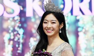 Tân Hoa hậu Hàn bị chê 'quá xấu so với tiêu chuẩn'