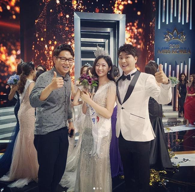 Người đẹp trong cánh gà cuộc thi Miss Korea 2018.