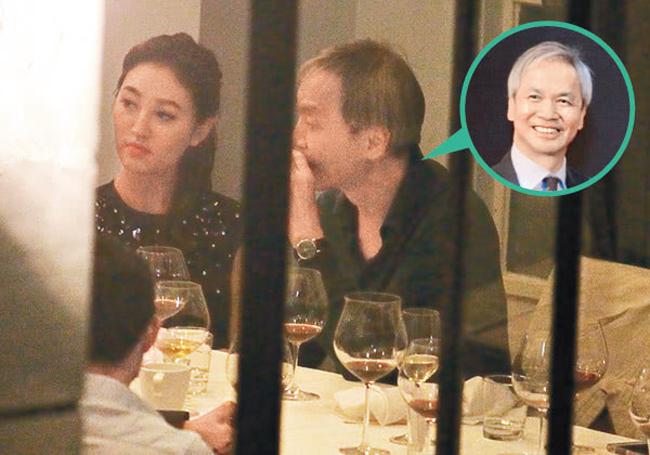 Hà Diễm Quyên và ông Ngô hẹn hò đã được ba năm.