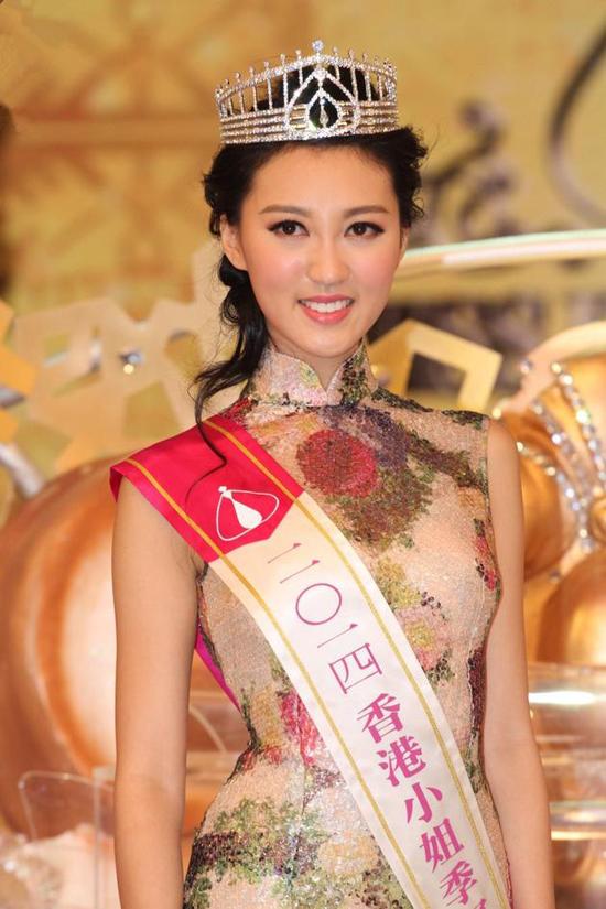 Á hậu Hong Kong 2014 Hà Diễm Quyên. Ảnh: Sina
