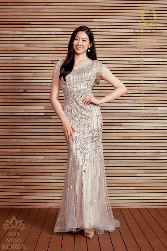 Vừa đăng quang, Hoa hậu Hàn đã bị chê quá xấu so với tiêu chuẩn - 6