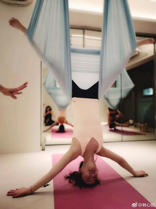 Nữ diễn viên dần chinh phục cácthử thách của bộ môn yoga. Sau Chàng trai của tôi, Lâm Tâm Như vẫn chưa chọn lựa được kịch bản mới, cô dành thời gian tham gia sự kiện, chụp hình tạp chí...