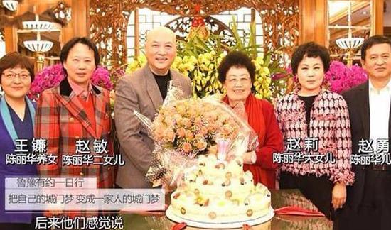 Bà Trần Lệ Hoa, ông Trì Trọng Thụy trong một sự kiện cách đây ít lâu.