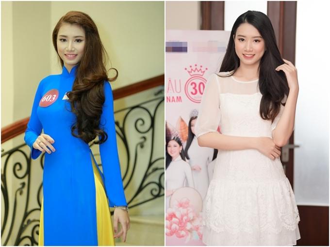 Công Lê Minh Hương, sinh năm 1996, sở hữu chiều cao 1,67 m. Cô theo học tại Học viện Báo chí và Tuyên truyền.