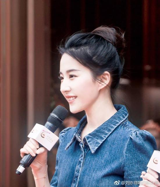 Nhan sắc vượt trội của Thần tiên tỷ tỷ giúp cô nhận được nhiều lời khen ngợi từ khán giả.
