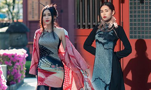 Lê Âu Ngân Anh diện áo dài cách tân khoe dáng tại Nhật Bản