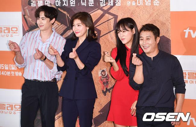 Dàn nghệ sĩ góp mặt trong show:  Nichkhun, ca sĩ Kim Se-jeong, diễn viên hài Kim Byung-man