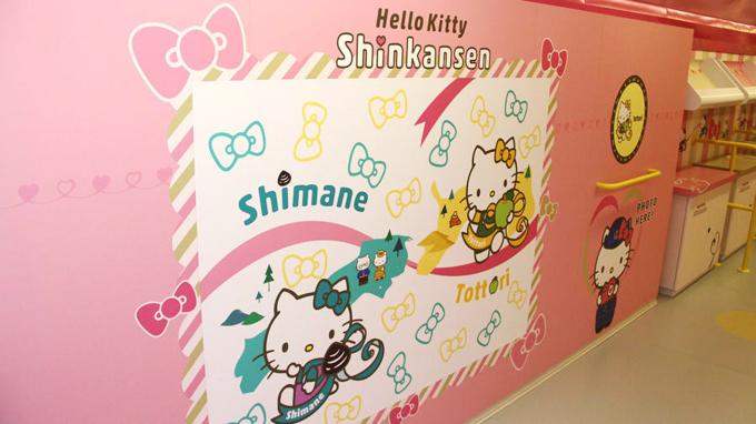 Đi qua 8 tỉnh, mèo Kitty cũng sẽ được thiết kế với 8 phong cách khác nhau, tương ứng với mỗi địa phương đi qua, trong đó ở Tottori gắn liền với quả táo xanh, ở Shimane xuất hiện hình ảnh vỏ sò màu đen. Các tỉnh còn lại bao gồm:Osaka,Hyogo, Okayama, Hiroshima, Yamaguchi và Fukuoka.