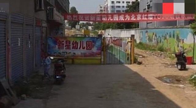 Trường mầm non New Star, nơi bé Ming Ming đang theo học. Ảnh: DM.