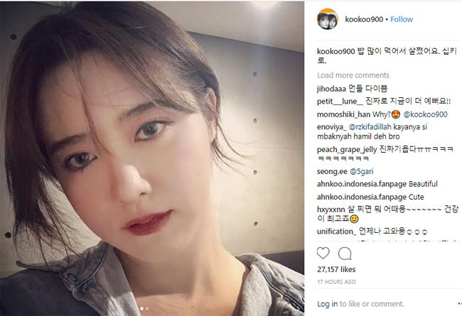 Trên trang cá nhân, Go Hye Sun giải thích về sự thay đổi của mình.