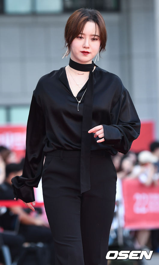 Khán giả Trung Quốc thất vọng vì nhan sắc nàng Cỏ Go Hye Sun