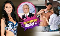 Vừa lấy triệu phú đáng tuổi bố, Á hậu Hong Kong thân mật với thiếu gia