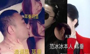 Phạm Băng Băng phủ nhận lộ ảnh sex