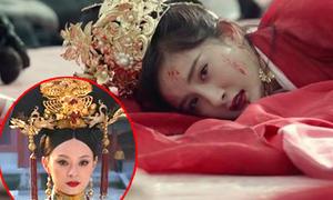 Khán giả nhận xét 'Phù Dao Hoàng hậu' dùng đạo cụ rẻ tiền