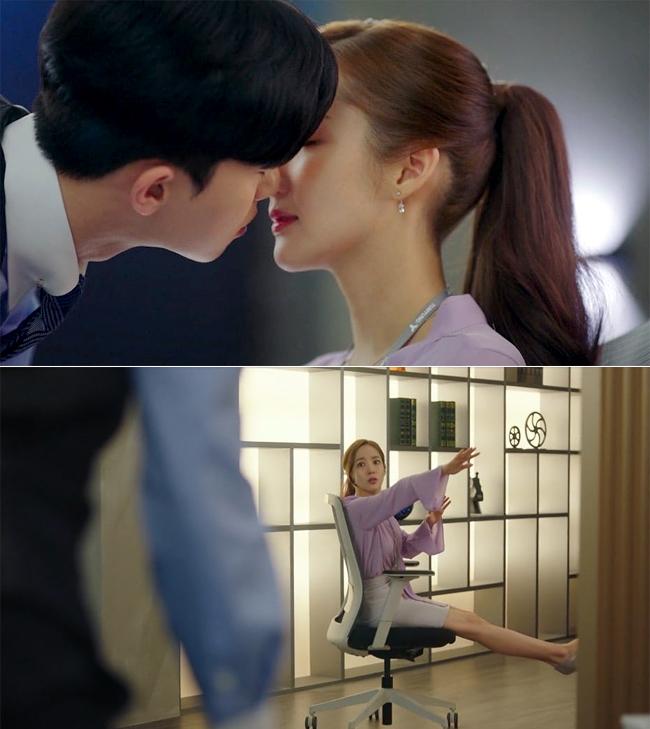4 nụ hôn khó quên của Thư ký Kim sao thế