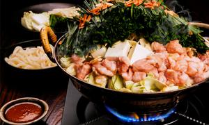 Quán nướng nhậu kiểu Nhật Bản cổ xưa ở Sài Gòn
