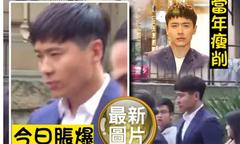 Cao Vân Tường lần đầu lộ diện sau scandal hiếp dâm