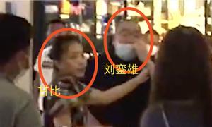 Tỷ phú Hong Kong 68 tuổi cãi cọ ầm ĩ tại khu thương mại