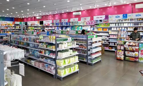 Một cửa hãng của chuỗi siêu thị Con Cưng.