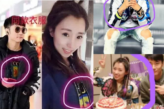 Trương Đan Phong bị đồn ngoại tình với quản lý trẻ - 1