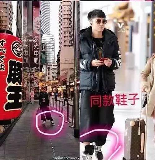 Đến đôi giày của cả hai cũng là cùng một hãng và có kiểu dáng giống nhau
