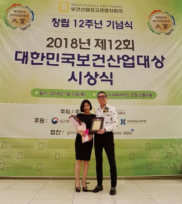 Công ty của nữ doanh nhân gốc Việt nhận giải thưởng dịch vụ du lịch tại Hàn Quốc