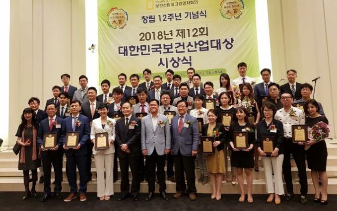 Công ty của nữ doanh nhân gốc Việt nhận giải thưởng dịch vụ du lịch tại Hàn Quốc - 4
