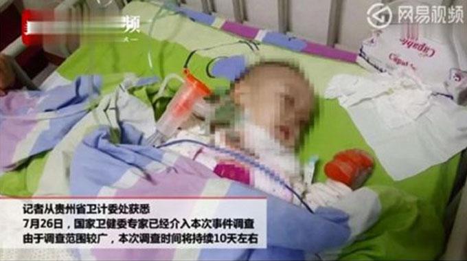 Con trai chị Tang trong thời gian điều trị ở bệnh viện Quý Châu. Ảnh: TVBS.