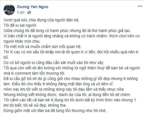 Dương Yến Ngọc đăng status bức xúc với người yêu cũ.