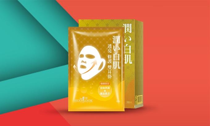 Mặt nạ dưỡng dacao cấp Sexylook khuyến mãi đồng giá 175.000 đồng.Ngoài ra, Shop VnExpress còn có nhiều chương trình ưu đãi:nhập code, giảm đến 200.000 đồng tùy ngành hàng. Truy cậptại đâyhoặc gọi đến hotline 1900.633.376.
