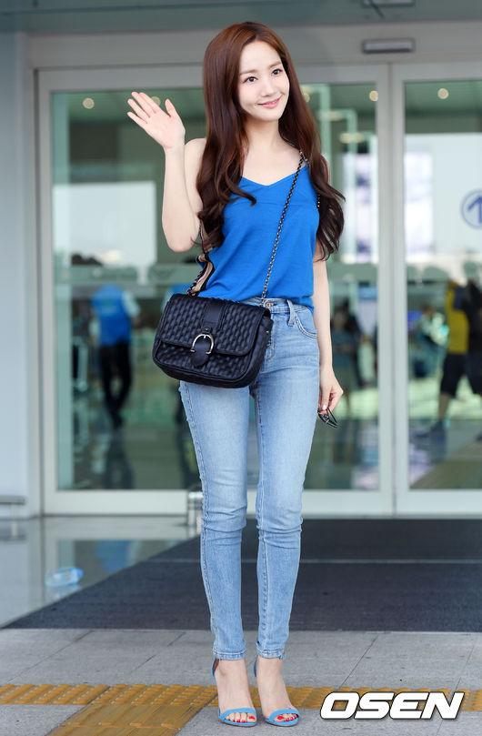 Park Min Young trong trang phục