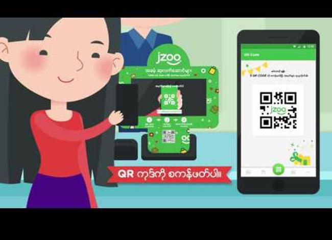 Giao diện nền tàng Jzoo trên điện thoại di động. Ảnh:Frontier Myanmar.