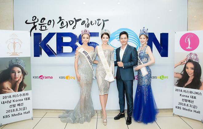 MC Phan Anh chia sẻ, đây là nỗ lực đáng của HD Media Entertainment bởi các công ty Hàn Quốc thường đưa ra nhiều điều kiện, yêu cầu cao nên việc đáp ứng được hết loạt tiêu chí từ phía đối tác để có cơ hội hợp tác là không đơn giản.